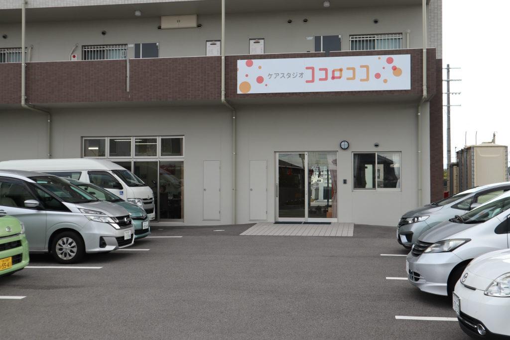 ケアスタジオココロココ(高松)