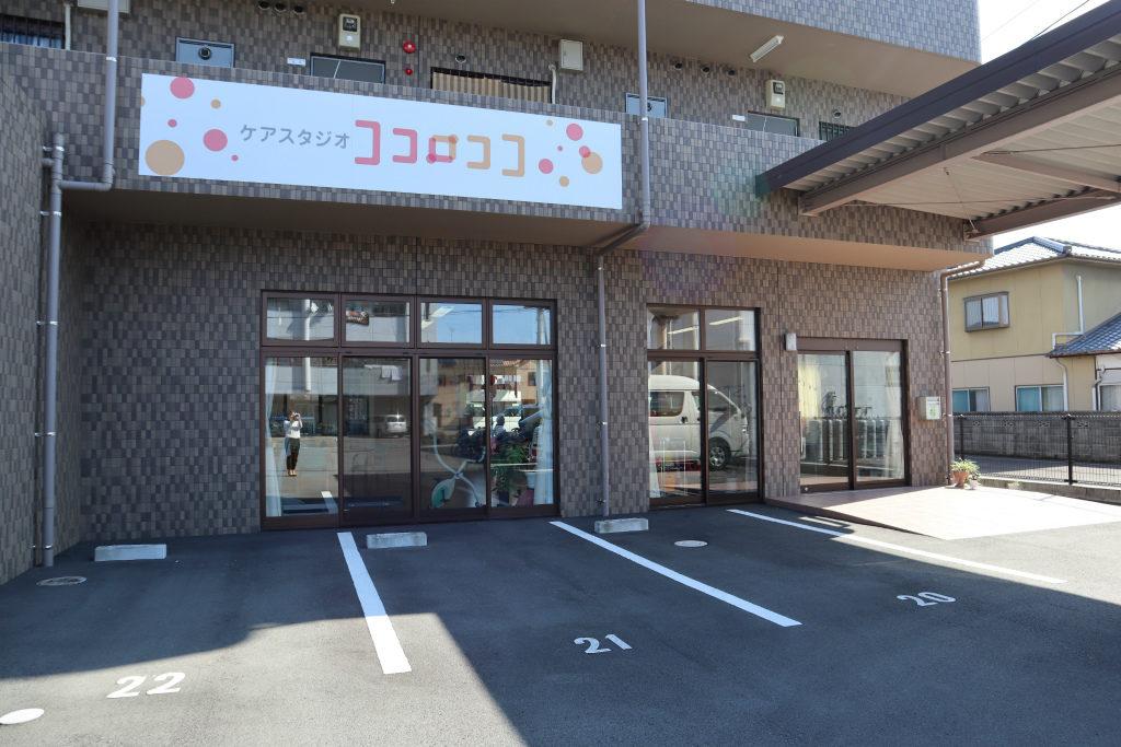 ケアスタジオココロココ(四国中央)